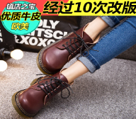 Autumn and winter Europe and the US Martin leather boots female comfortable breathable lining bottom