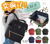 2016 Japan Lotte explosion Anello backpack backpack large capacity computer spell color and schoolbag